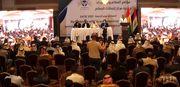 پشت پرده نشست حامیان اسرائیل در کردستان عراق
