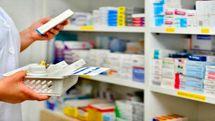 پیشنیازهای حذف ارز ترجیحی دارو