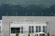 آخرین ضربه کاری دولت روحانی به محیطزیست