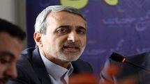 آیا تفاهمنامه ایران و چین باید به تصویب مجلس برسد؟