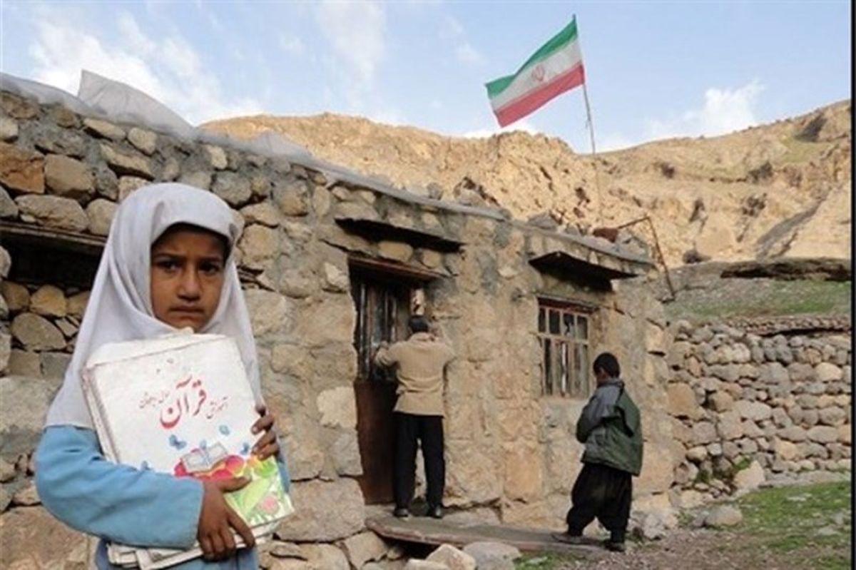 محروم ترین شهرهای ایران کدامند