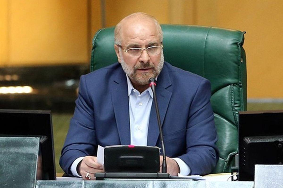 طرح اصلاح قانون انتخابات شوراهای اسلامی کشور ۲ شوری شد