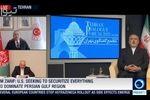 ظریف: گفتمان و دیپلماسی کلید ایجاد تحول در منطقه است