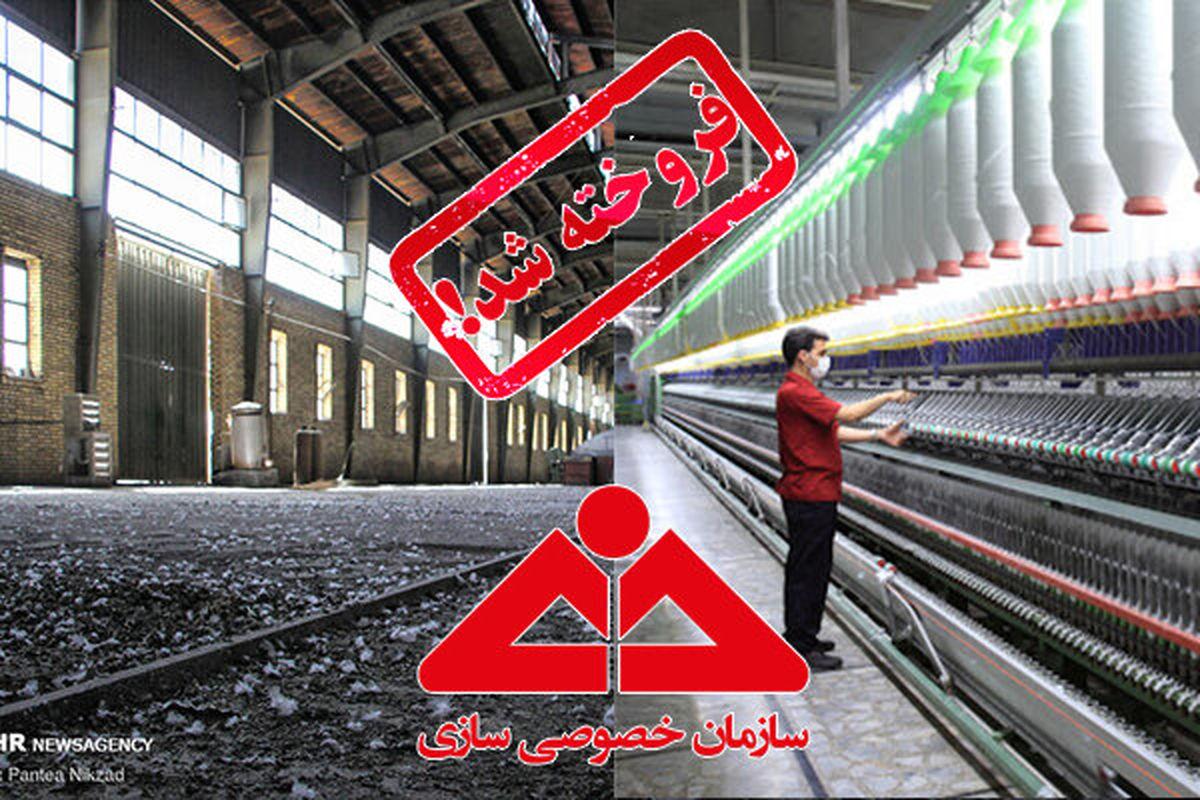 خصوصیسازی پارچه اصفهان را نبافت
