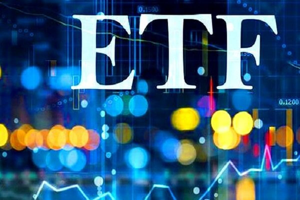 شرایط واگذاری سهامهای دولتی در قالب «ETF» تعیین شد
