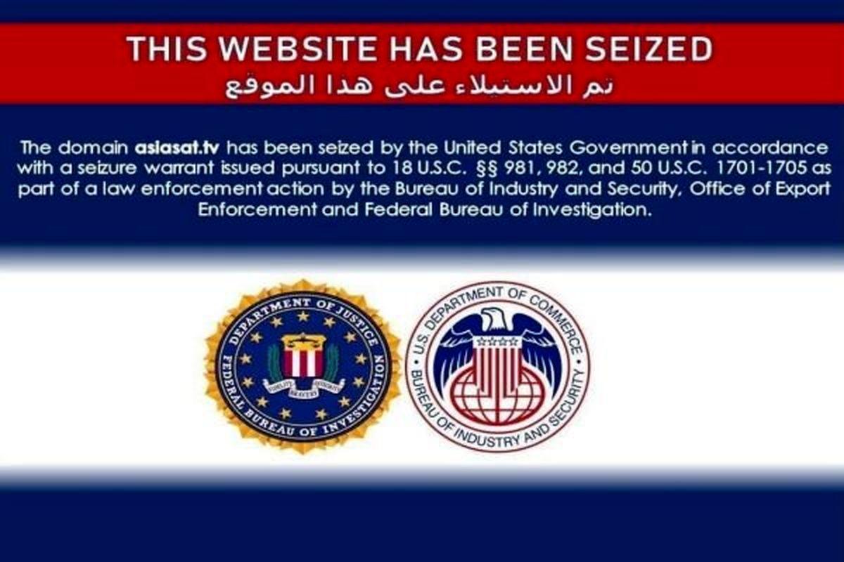 مسدود کردن وبسایتهای مقاومت