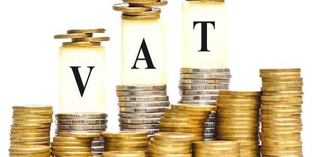 اجرای آزمایشی قانون مالیات بر ارزش افزوده یک سال تمدید شد