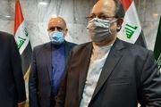 توافق برای تبادی نیروی کار بین ایران و عراق