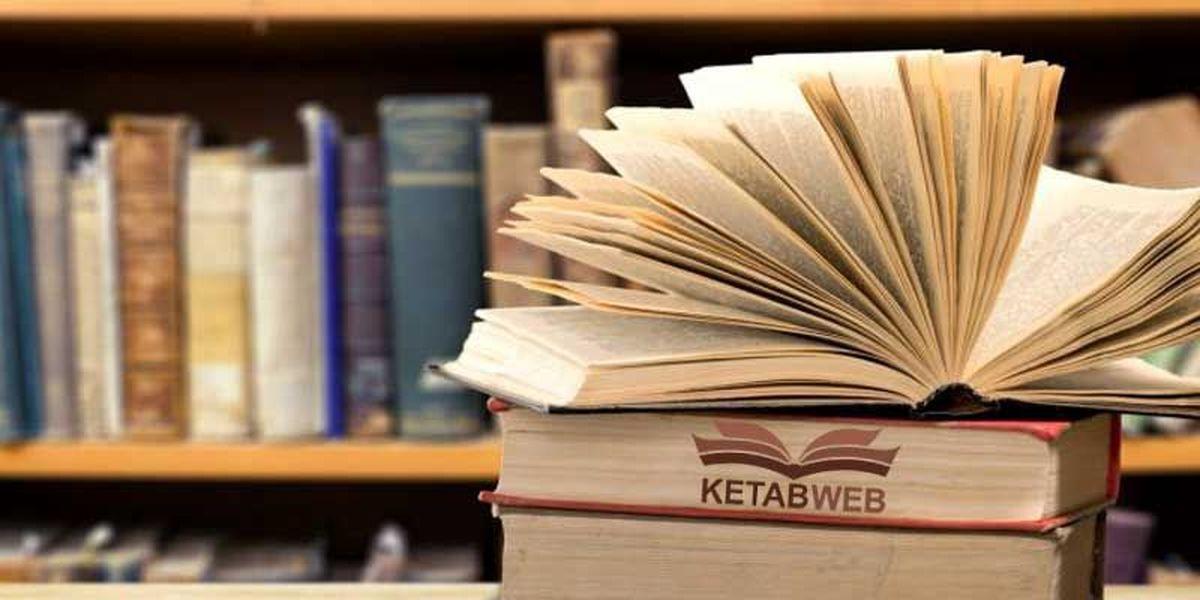 راحت و سریع کتاب بخریم