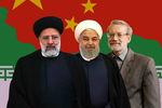 ایران و چین؛ در چه نقطهای ایستادهایم؟
