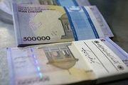 توثیق سهام شرکتهای دولتی برای دریافت تسهیلات مشروط به تائید وزیر اقتصاد