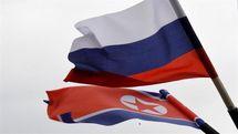 بازگشایی مرزهای روسیه و کره شمالی برای مبادله کالاهای تجاری
