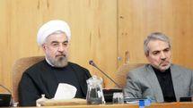 تلخترین و سمیترین میراث دولت روحانی