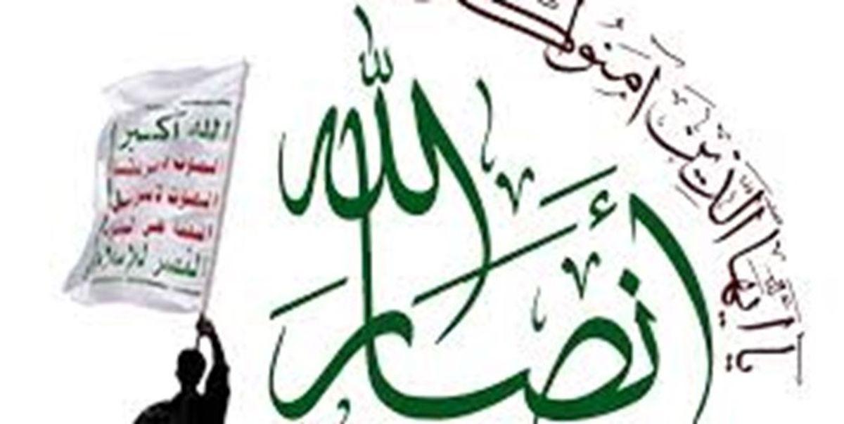 بیانیه انصارالله یمن درباره عملیات در عمق خاک عربستان