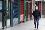 نرخ بیکاری در ژاپن رکورد ۴۵ ساله زد