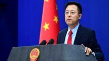 مخالفت جدی چین با تحریمهای جدید آمریکا