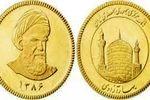 سکه ۱۰ میلیون و ۹۲۰ هزار تومان شد