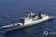 عقبنشینی نظامیان کره جنوبی از تنگه هرمز