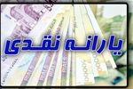 پیشنهاد یارانه نقدی ۲۵۰ هزار تومانی شامل چند میلیون ایرانی میشود؟