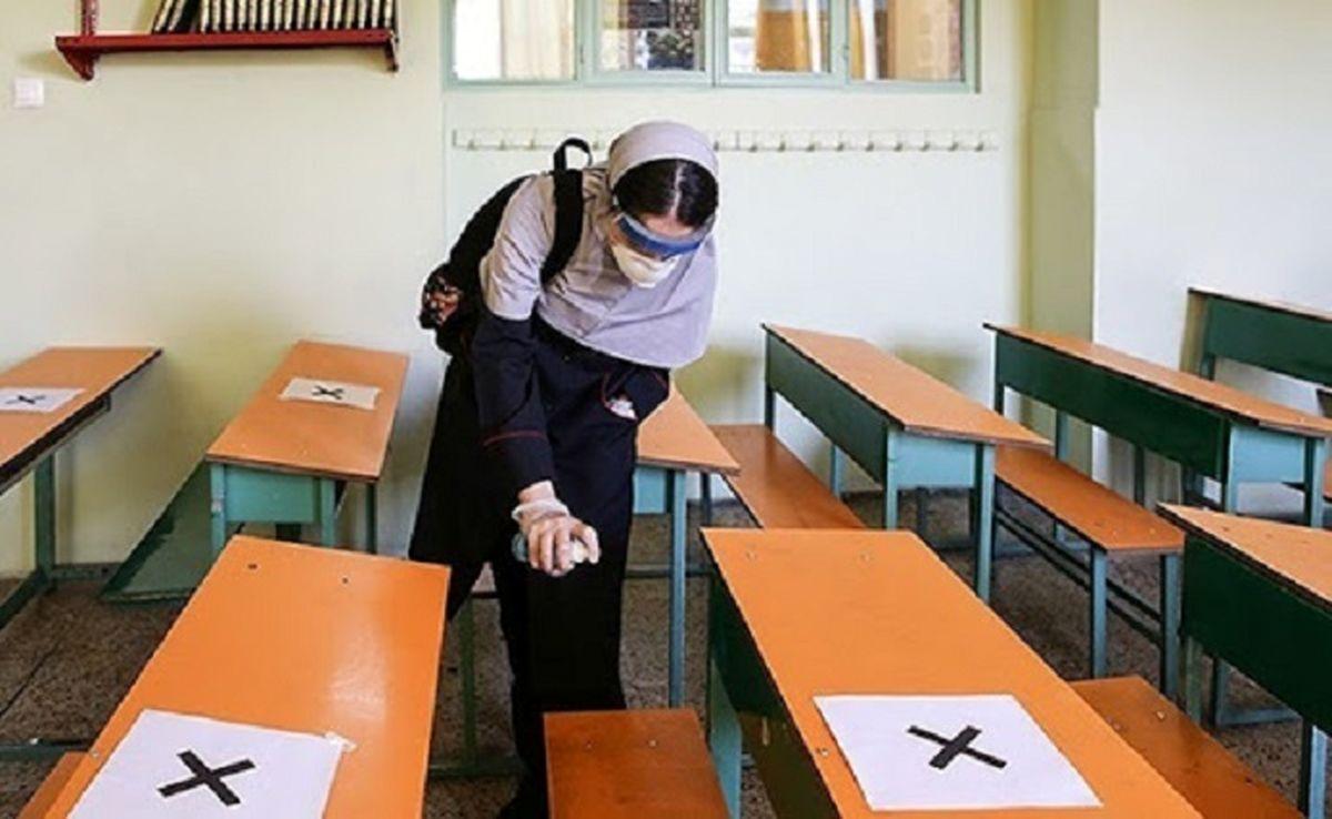 جزییات بازگشایی مدارس از ابتدای بهمن ماه