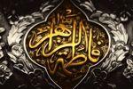 هدف حضرت زهرا(س) از باز پسگیری فدک چه بود؟
