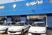پیش فروش محصولات ایران خودرو آغاز شد