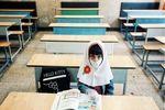 فعالیت مدارس تهران از اول بهمن ماه چگونه است؟