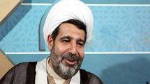جزئیات تازه از پرونده قاضی منصوری