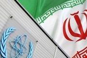 الجزیره: اروپا از ارائه قطعنامه ضدایرانی در شورای حکام عقبنشینی کرد
