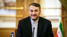 وبینار بینالمللی مجالس حامی قدس امروز در تهران برگزار میشود