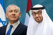 اسرائیلیها هم میتوانند در امارات صاحب ملک شوند!
