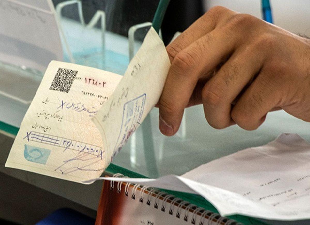 چک استانهای محروم برگشت میخورد