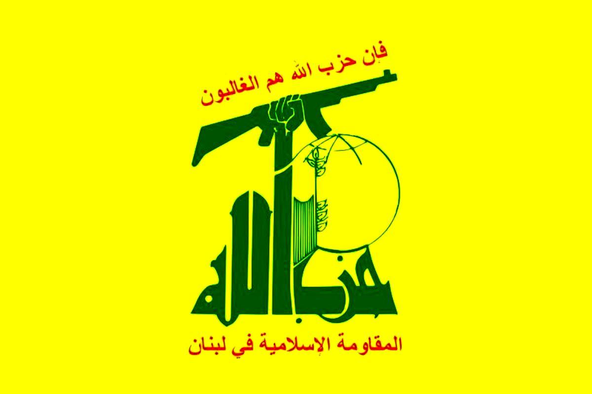 یک هیئت از رهبران حزبالله لبنان به مسکو سفر میکند