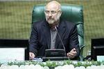 طرح «شفافیت آرای نمایندگان» در دستور کار هفته جاری مجلس است
