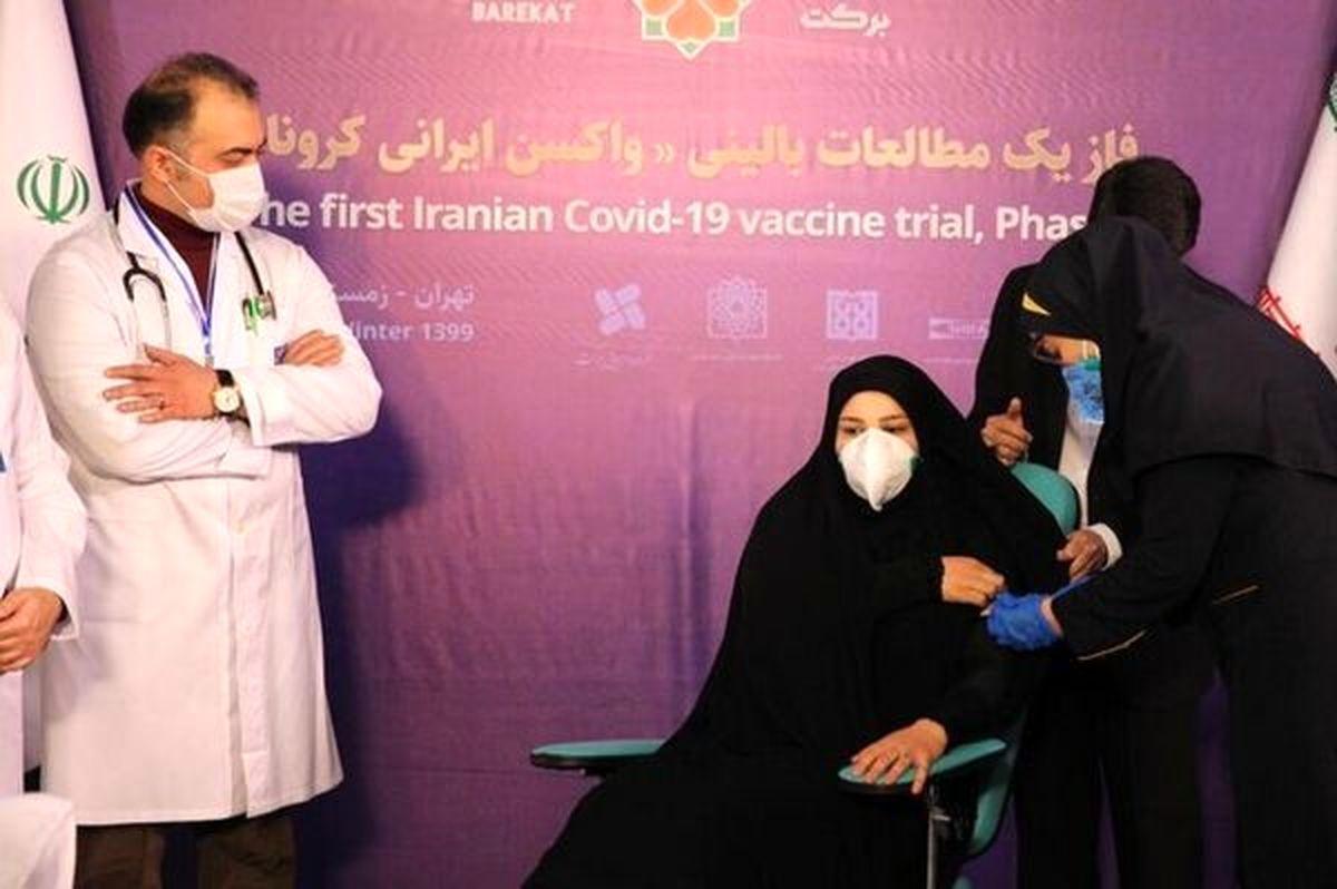 تزریق دومین دُز واکسن ایرانی کرونا به گروه اول داوطلبان
